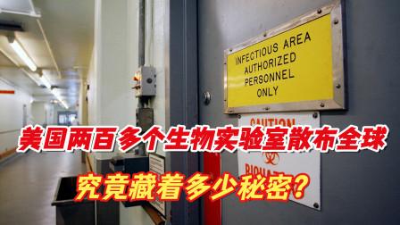 美国电视台称:新冠病毒是中国发动的战争!美国才欠世界一个交代