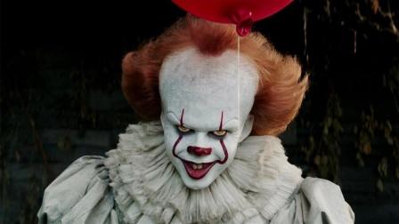 吓哭美国人的小丑,每隔27年出来吃人,不料被7个熊孩子制裁了