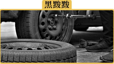 为什么现在轮胎都是黑的,其他颜色的轮胎做不出来吗?