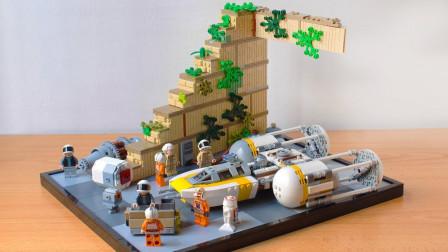 乐高 LEGO MOC作品 Y-WING战机与雅汶战役