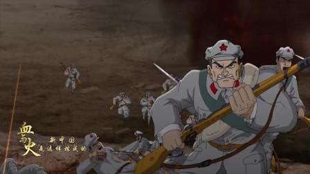 血与火:新中国是这样炼成的|第11集《四渡赤水出奇兵》