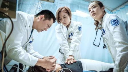 出生10天的宝宝重症肺炎病危,医生一刻不停跪地急救