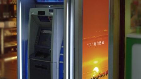 两窃贼引爆ATM机偷走百万卢布,网友:有GTA那味了