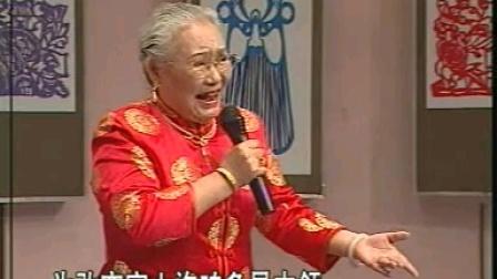 """豫剧名家高洁演唱《朝阳沟》""""银环儿你不要多操心""""选段"""