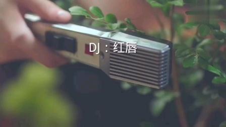 DJ:红唇(女声版)