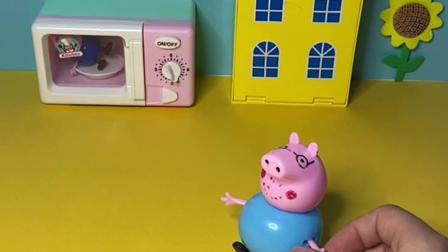 趣味玩具:猪爸爸一眼就知道乔治藏到了那里