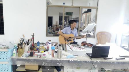海 滨  C调笛和吉他  合奏《沉默金是》