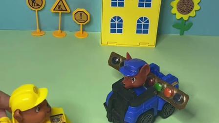 趣味玩具:阿奇给小力买的巧克力豆,被乔治拿走了!