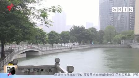"""注意!端午期间或有""""土台风""""影响粤琼沿海"""