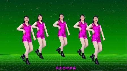 新潮摇摆现代舞《酒醉Disco》嗨歌美舞,让人眼前一亮!