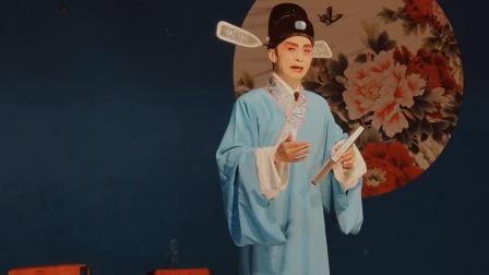 《八珍汤》》。郫县振兴川剧团2021.06.11演出,胡学武饰周子青,陈丹竹饰周母。