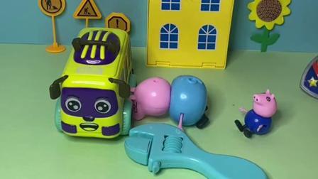 趣味玩具:猪爸爸在修车,乔治以为是个偷车贼!