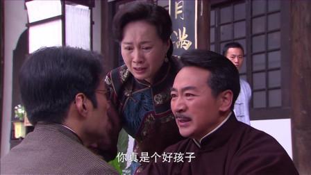 来不及说我爱你:建璋拜访尹家父母,恳求他们的原谅,果然有问题