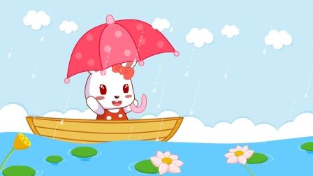 兔小贝儿歌:天气歌,认识天气