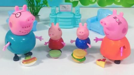 小猪佩奇吃青菜不吃肉,乔治和猪爸爸猪妈妈劝佩奇,小猪佩奇要减肥