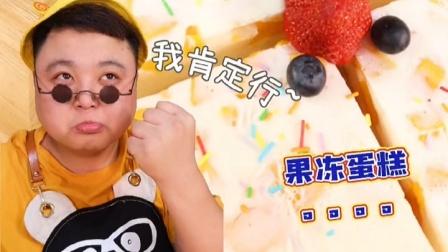 吃货邱小胖挑战用各种管子吃食物!