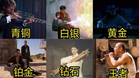 """假如""""用乐器当武器""""有段位,有没有比唢呐更厉害的乐器?"""