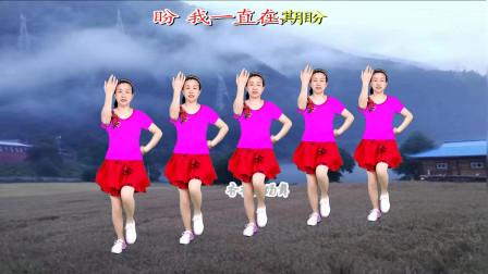 网红情歌广场舞《无缘缘的缘》欢快动听,句句走心,简单更好看
