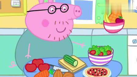 小猪佩奇:猪妈妈写书忘保存,乔治佩奇闯大祸,小说变成乱码