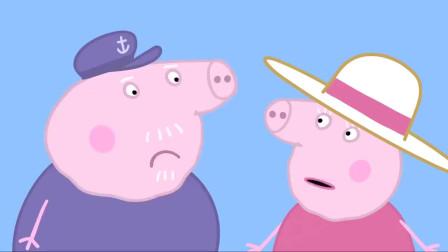 小猪佩奇:猪爷爷最讨厌鸡了,他辛苦种的蔬菜,全都吃的精光!
