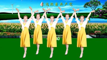 经典流行广场舞《苦菜花开闪金光》优美动听,简单更好看,附教学