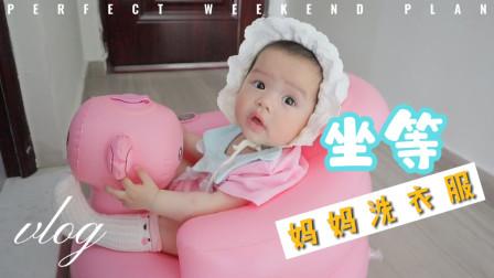 买了气球座椅,宝宝乖乖的坐等妈妈洗衣服,太乖了