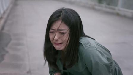 欢乐颂:樊胜美第一次见公婆,被婆婆狠狠羞辱,彻底崩溃了
