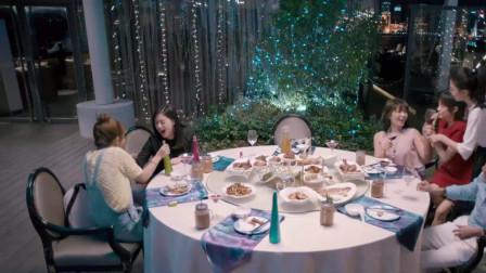 欢乐颂:安迪找到爱情,男方竟是总裁,直接包场请22楼闺蜜吃饭