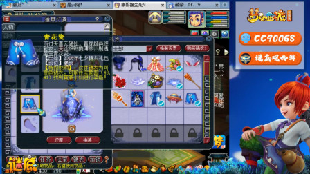 梦幻西游:老王取出175级五庄,卖号前不对比藏宝阁的后果太惨了