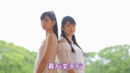 Twins《下一站天后》,粤语金曲,回忆的旋律!