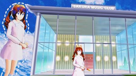 樱花校园模拟器又又更新了一起来看看吧!
