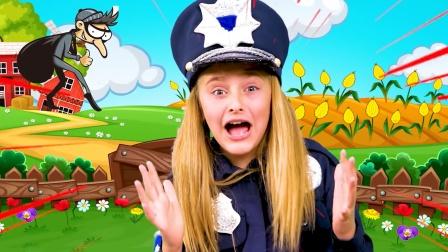 《蛋糕失踪记》看看小警察能不能找到呀