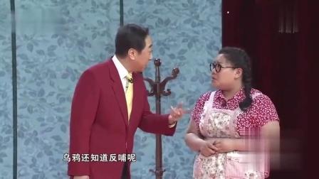 冯巩演绎小品《我就这么个人》,真是经典之作,他演的小品要看