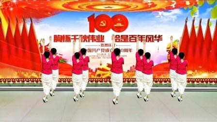 32步自由恰恰舞《相信我没有错》原创乐山暖阳广场健身舞