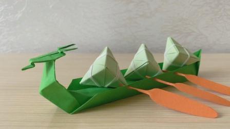 """端午节手工制作,教你用一张纸""""赛""""龙舟!"""