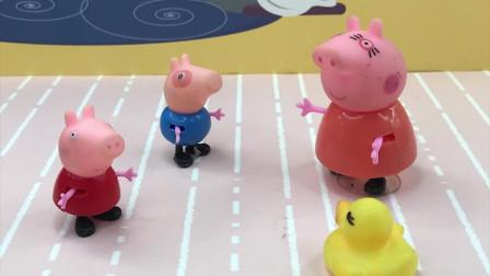 猪妈妈回来了,怎么还带了两只小鸭子,乔治要照顾小鸭子