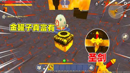 迷你世界高级生存460:金罐子真富有,钻石金子随便捡,还有圣剑