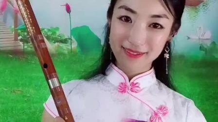《好姑娘》笛子演奏,bE调两节瑾儿乐坊专业精品笛子