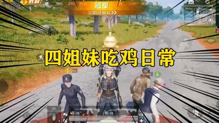 搞笑吃鸡:三个盒子决赛圈围观王者蛇皮走位,各种搞笑瞎指挥