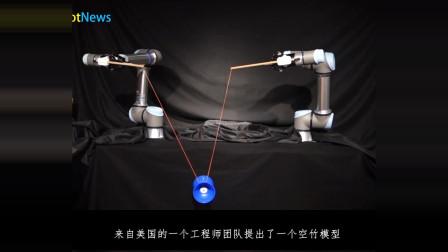如何让机器人玩空竹?
