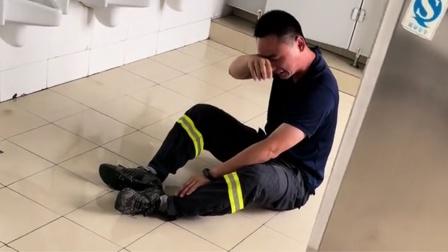 消防员坐厕所地上崩溃大哭 队友说明原因令人瞬间心疼