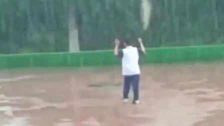 学生独自跑到爆场上淋雨撒欢,现在的孩子确实压力太大了
