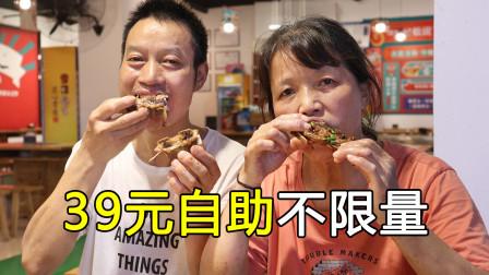 给老板上一课,带老婆儿子吃39元自助酱骨火锅,能吃回本吗