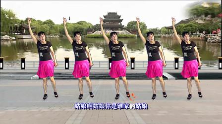 三友矿山广场舞《谁家的姑娘》弹跳64步一看就会