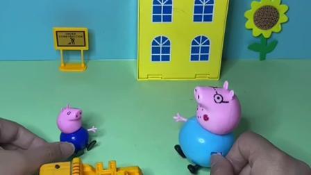 趣味玩具:乔治长大了要去放羊