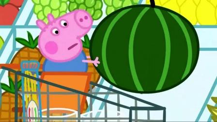 端午节到了,小猪佩奇和奥特曼送给老师什么礼物?有大西瓜吗?