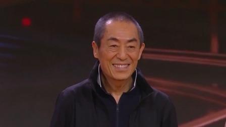 华语电影杰出贡献导演——张艺谋 2021微博电影之夜 20210612