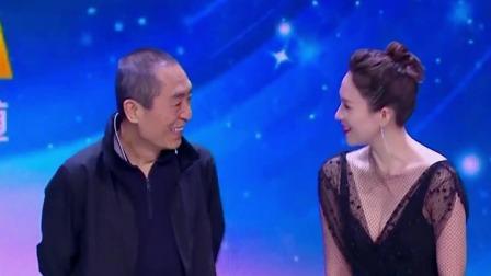 张艺谋章子怡特聘为星辰大海计划艺术指导,助力中国电影发展 2021微博电影之夜 20210612