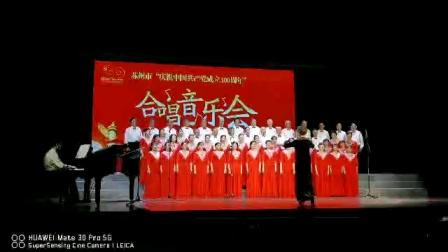 《让世界都赞美你》混声合唱:苏州新烽合唱团演唱