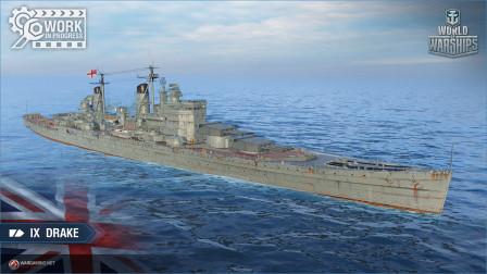 【战舰世界欧战天空】第1444期 德雷克海上突击翻船记